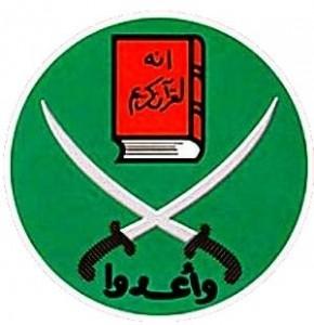 Muslim Brotherhood logo (Source: http://www.verfassungsschutz.niedersachsen.de/master/C806292_N808071_L20_D0_I541.html)