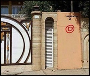 (Photo cred: Assyrian International News Agency)