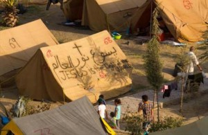 (Photo refugee camp courtesy World Watch Monitor/Voice of the Martyrs Canada)