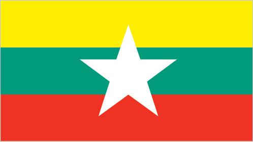Burma faces mixed future