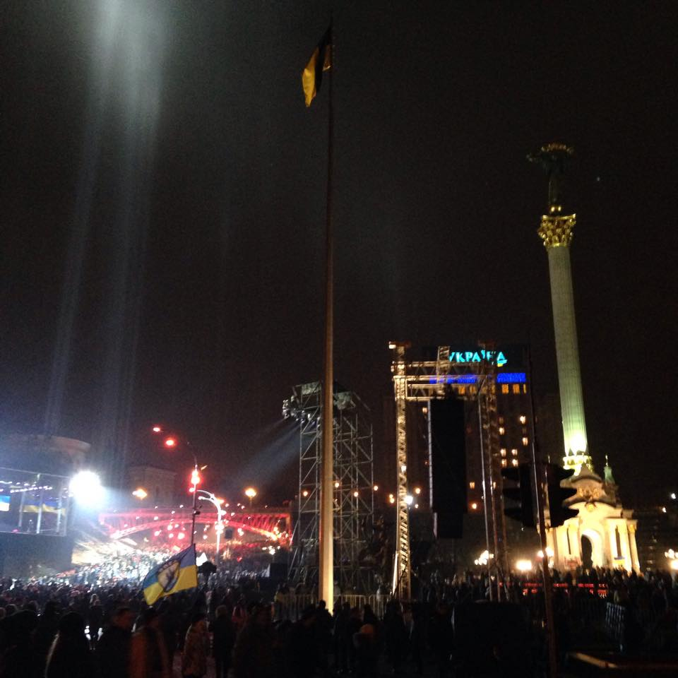 Maidan: one year later
