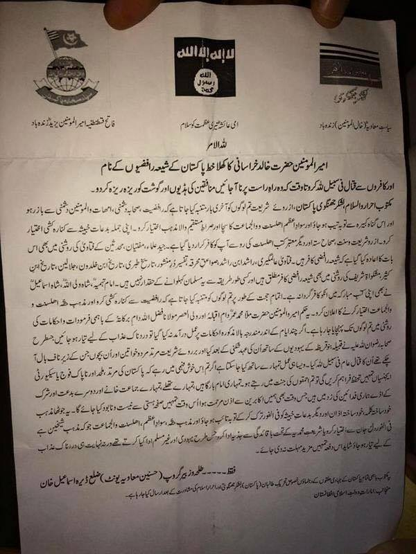 Image result for letter from isis
