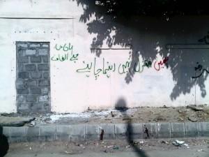 (Photo courtesy  کراچی برنامج No Real Name Given AKA دانلود سكس via Flickr)