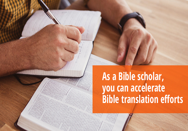 Bible translation app requires teamwork