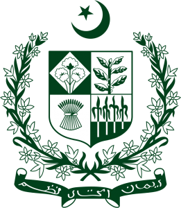 Emblem of the Pakistan Armed Forces.