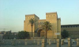 (Image National Museum of Iraq, courtesy Wikipedia)