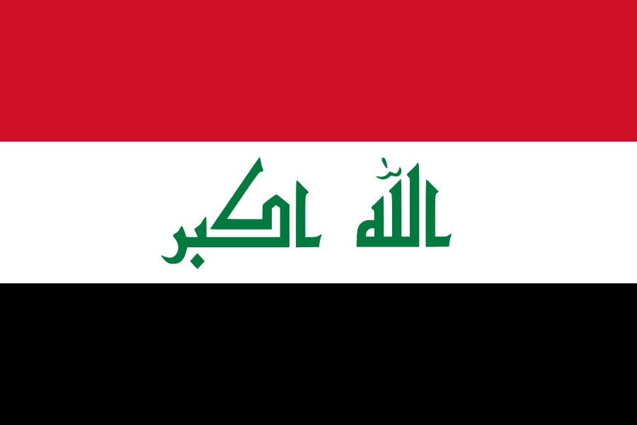 Iraqi government plans Fallujah take back