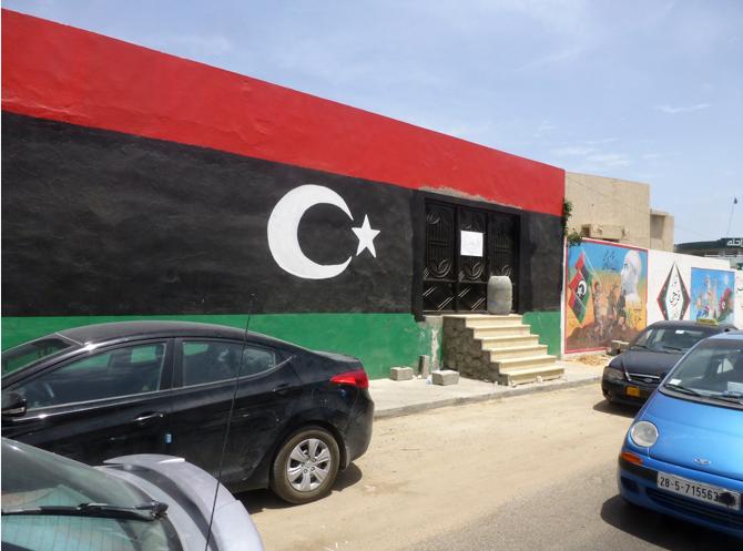 The destruction of Libya