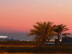 (Photo Ramadan new moon, Wikipedia)