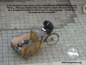 (Photo courtesy World Missionary Press via Facebook)