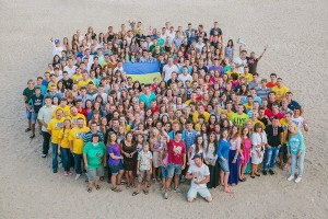 Youth camp in Ukraine, 2014