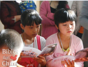 (Photo courtesy Bibles For China)