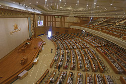 (Photo Burmese Parliament courtesy Wikipedia)