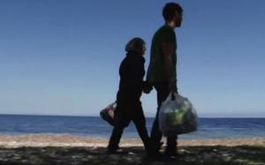 (Screen capture courtesy UNHCR)