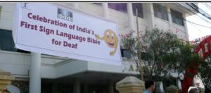 (Photo courtesy DOOR India)