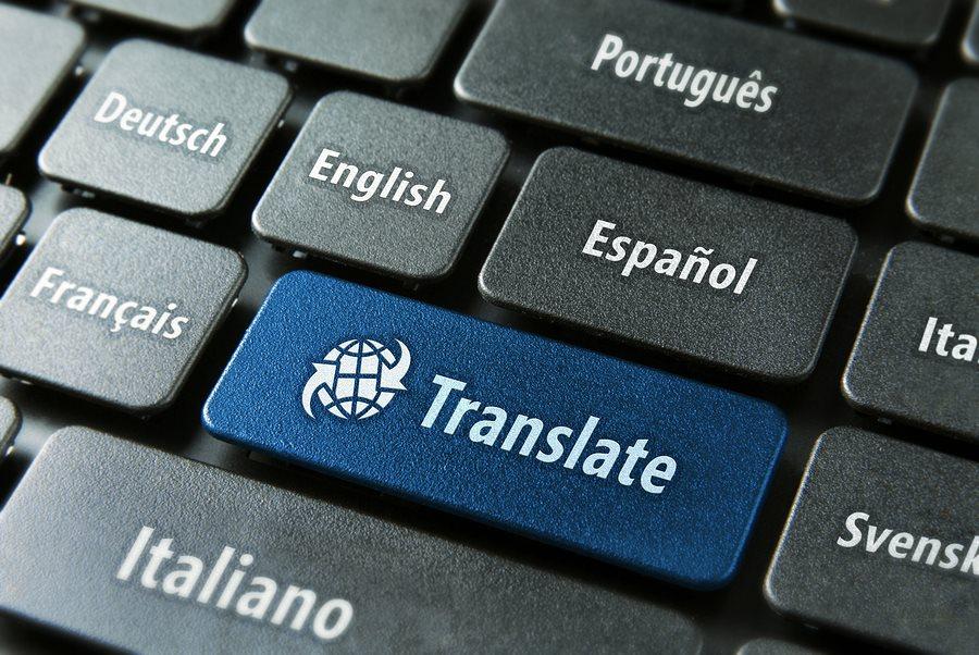 Bible translation technique meets open source culture