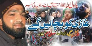 Mumtaz Qadri is regarded as a hero in Pakistani culture.  (Picture obtained via Facebook)