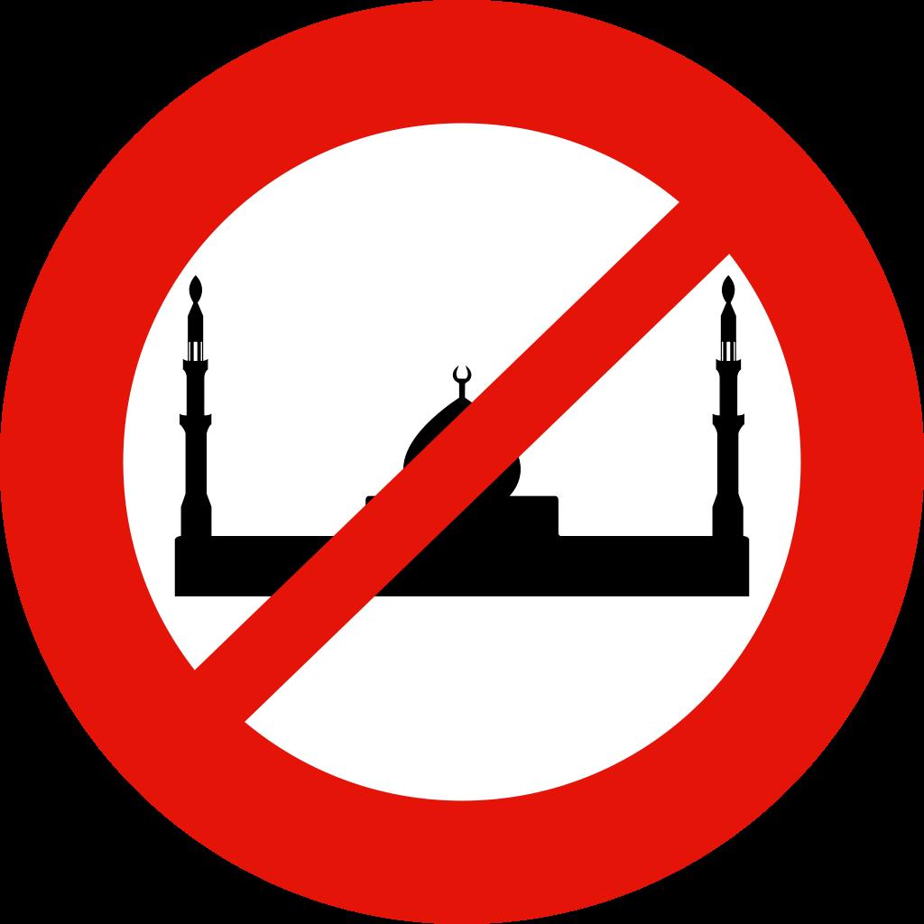 Wikipedia_Islamophobia