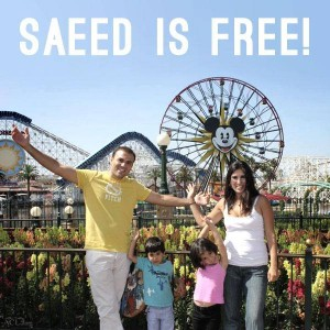 aclj_abedini free