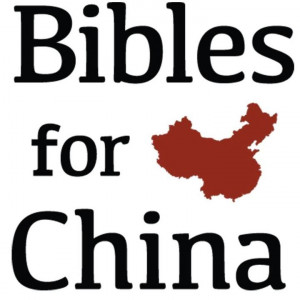 (Photo Courtesy Bibles For China via Facebook)