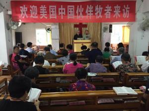 Photo courtesy of China Partner.