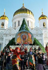 (Photo courtesy of Wikipedia)