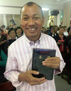 (Photo courtesy of Bibles for China).