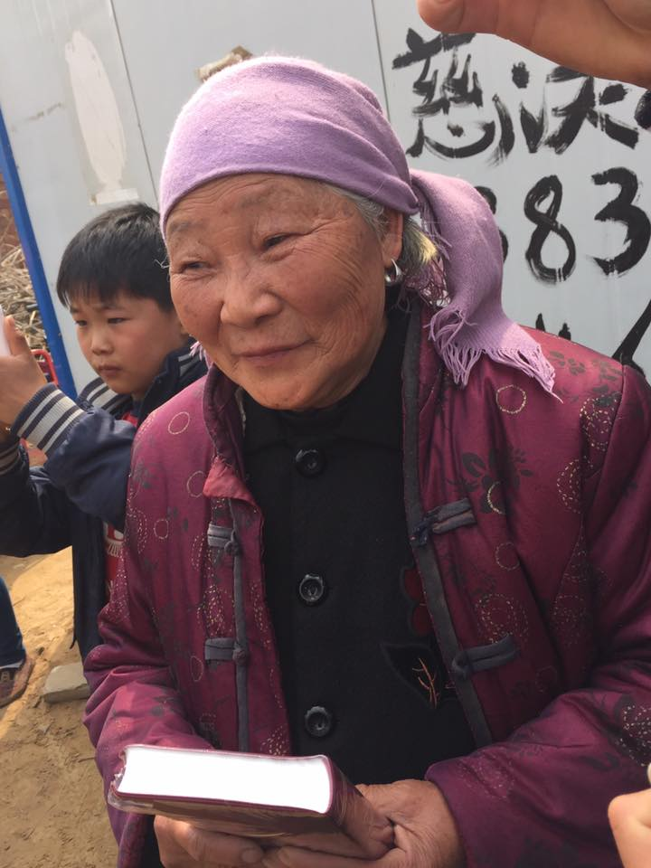 Bibles for China partnership to resource China