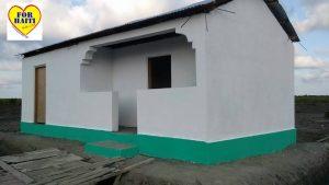 Pilgrim House; home
