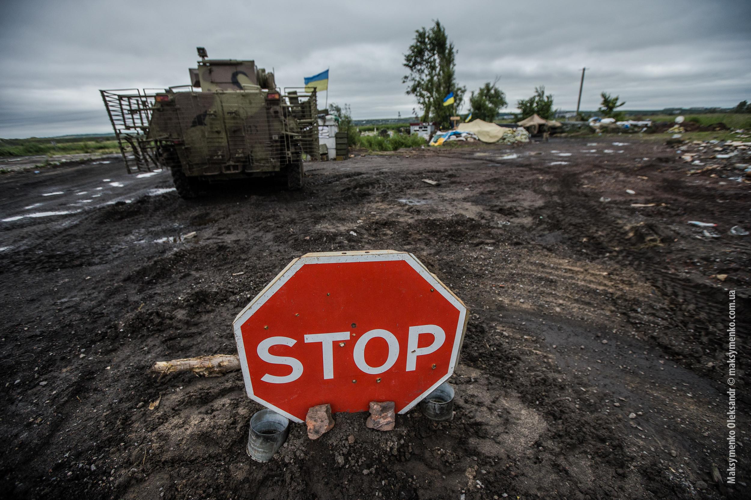 Ukraine: the Forgotten War