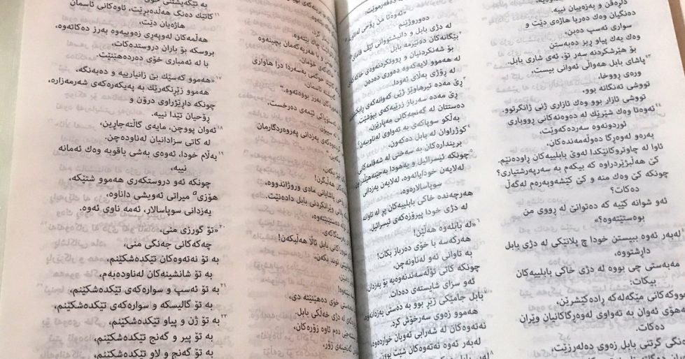 Biblica finishes Kurdish Bible translation