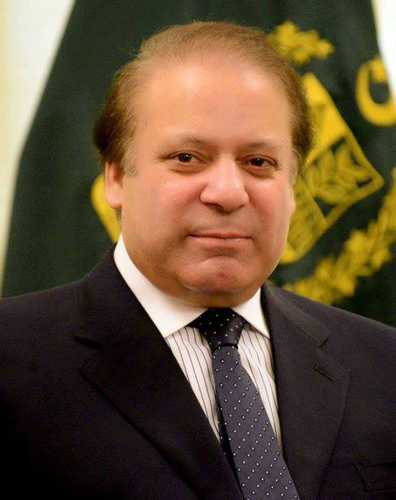 Prime Minister of Pakistan steps down