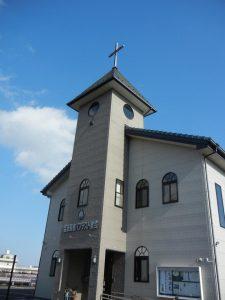 Shiogama Bible Baptist Church