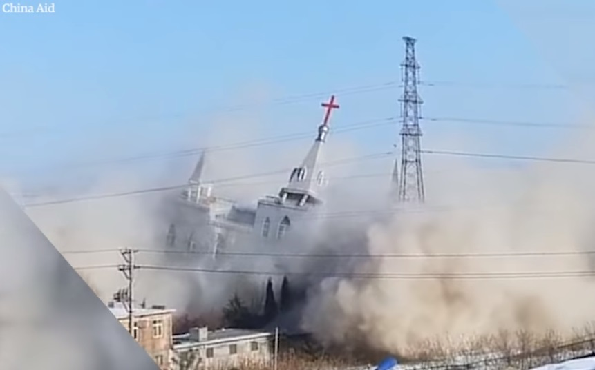 Evangelical megachurch in China blown up by military police