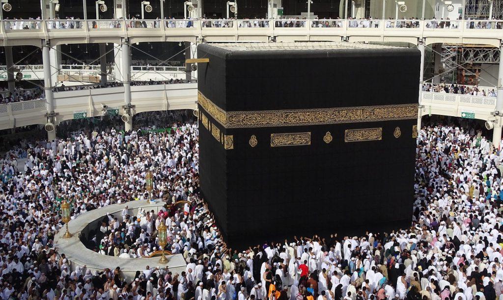 Pexels, saudi arabia, hajj, kaaba