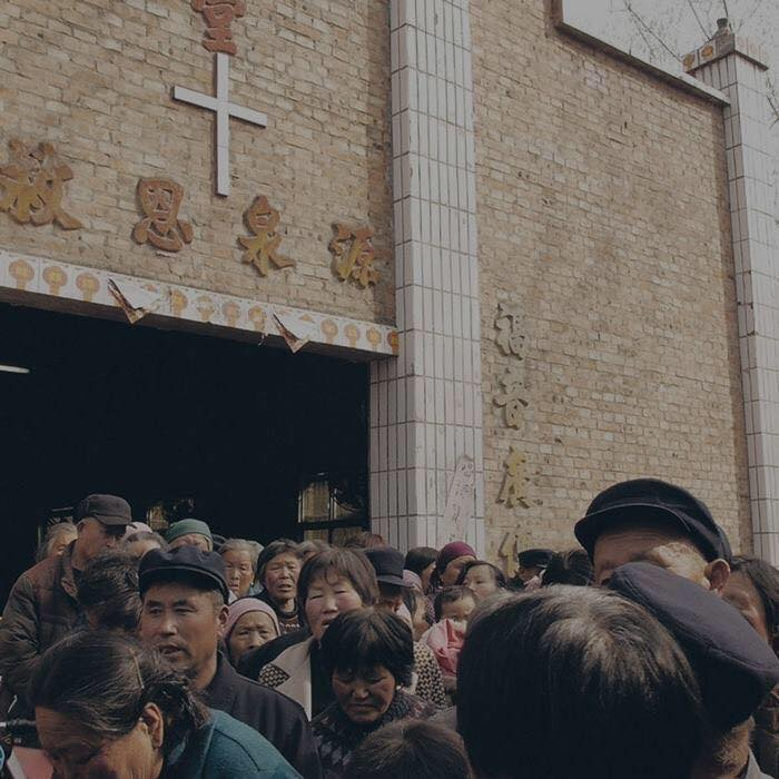 Misconceptions about the Chinese Church