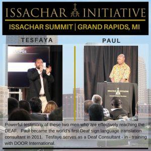 Issachar Summit GR