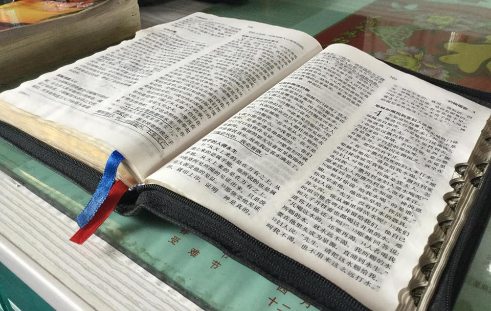 Creativity will be key to 2021 ministry in China