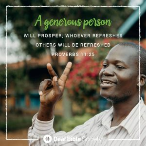 uganda, deaf, sign language, hands