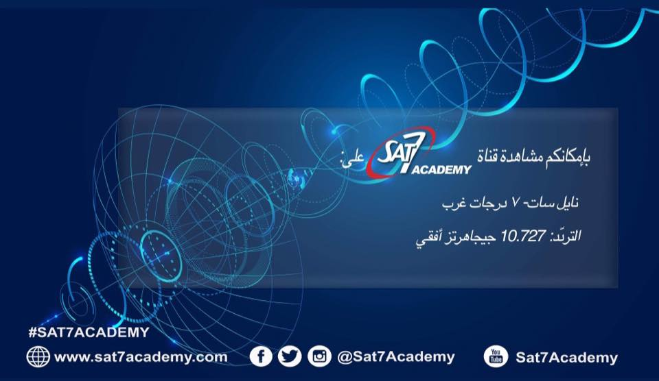SAT-7 Academy merges, reaches MENA region
