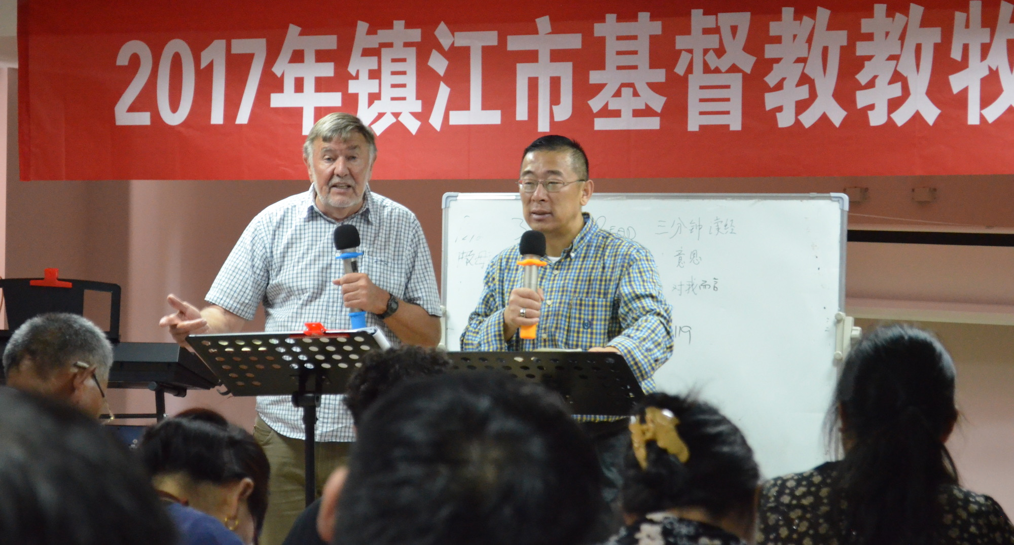 New library at Chinese Bible school