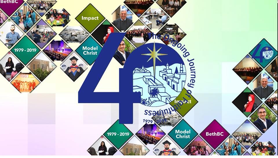 Bethlehem Bible College celebrates 40 years - Mission Network News