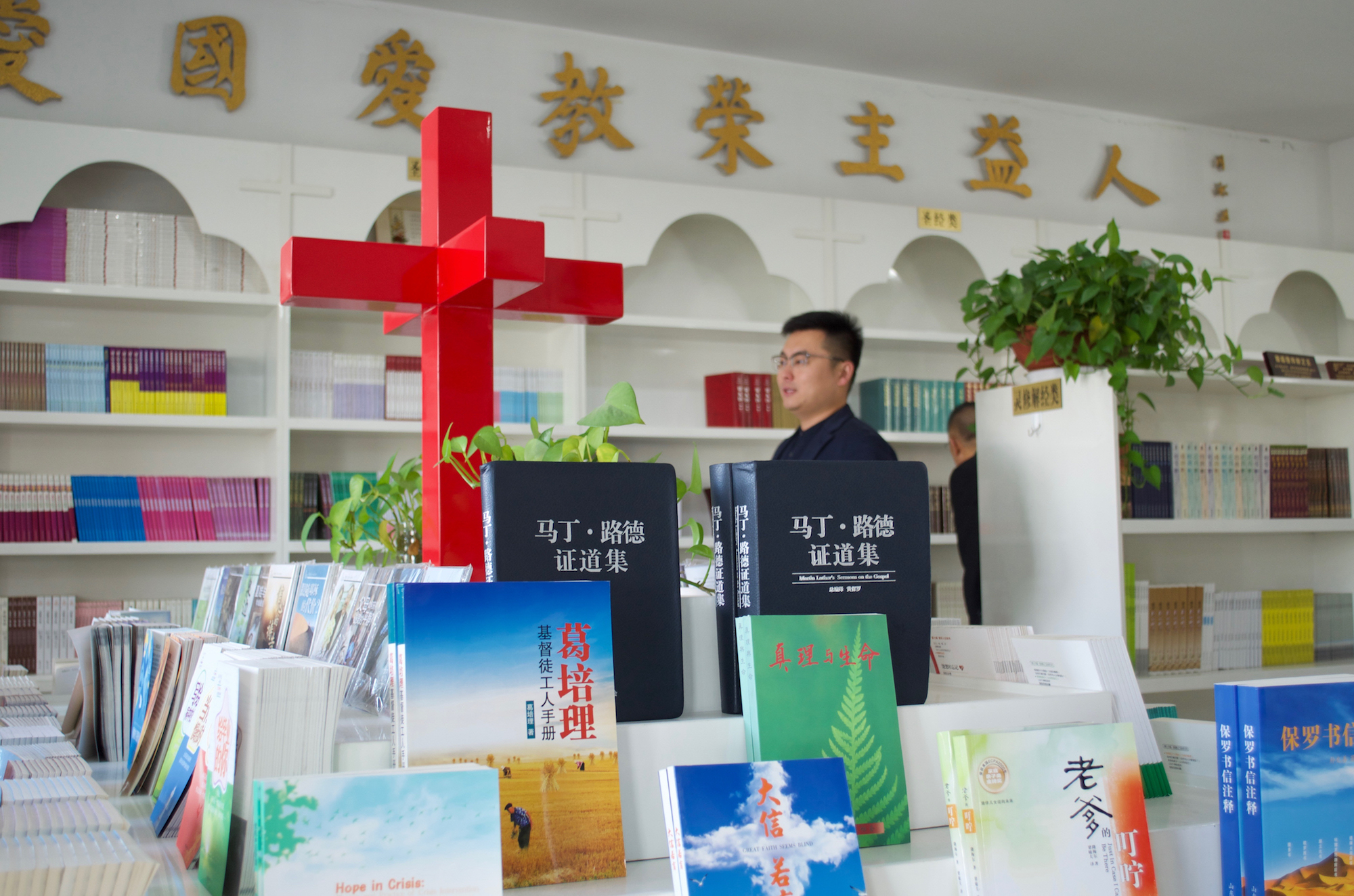 Tightening restrictions on Chinese Christians were already on the books