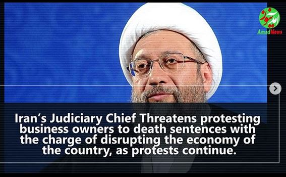 Protests in Iran smolder