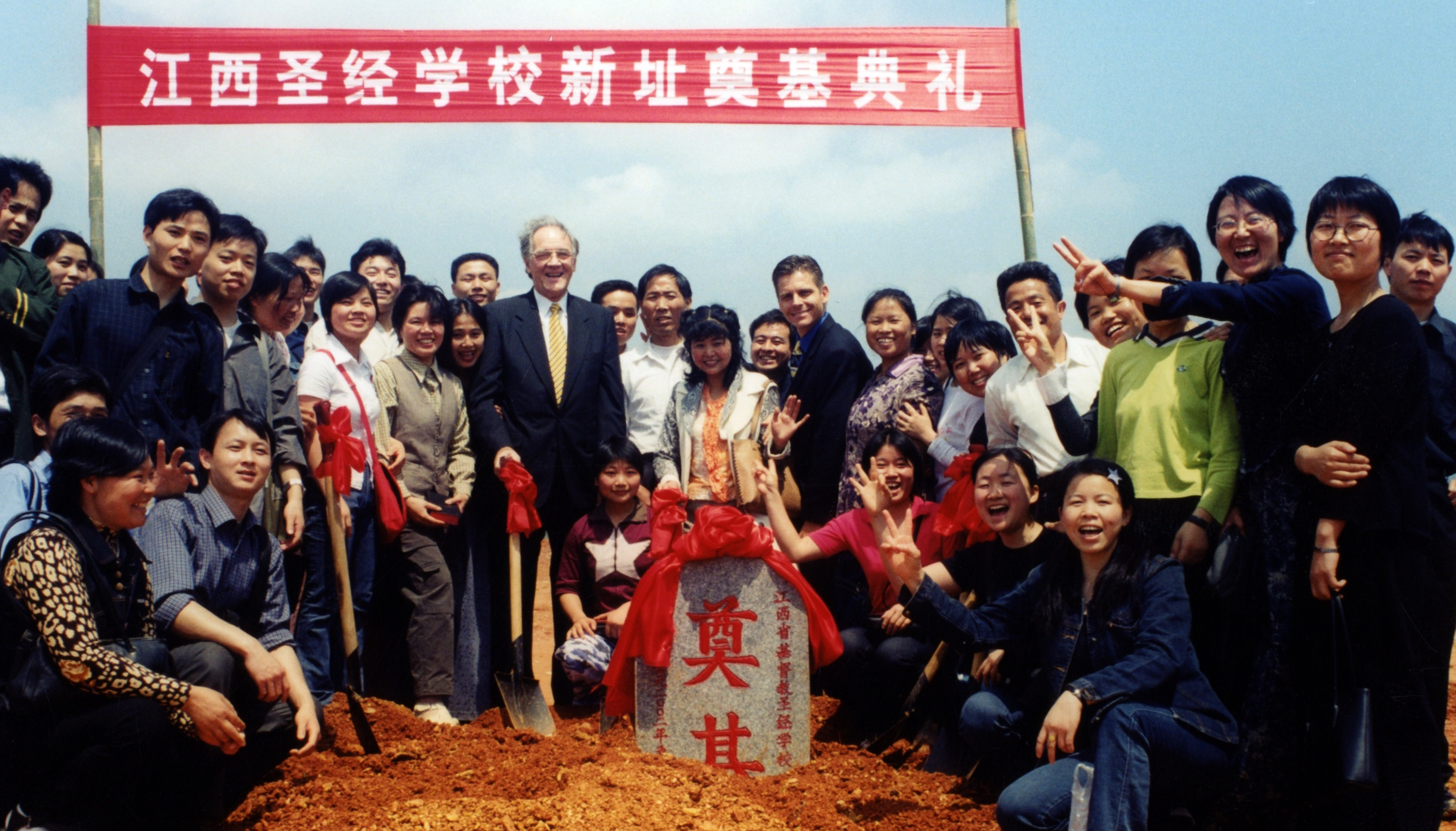 30 years of ministry for China Partner