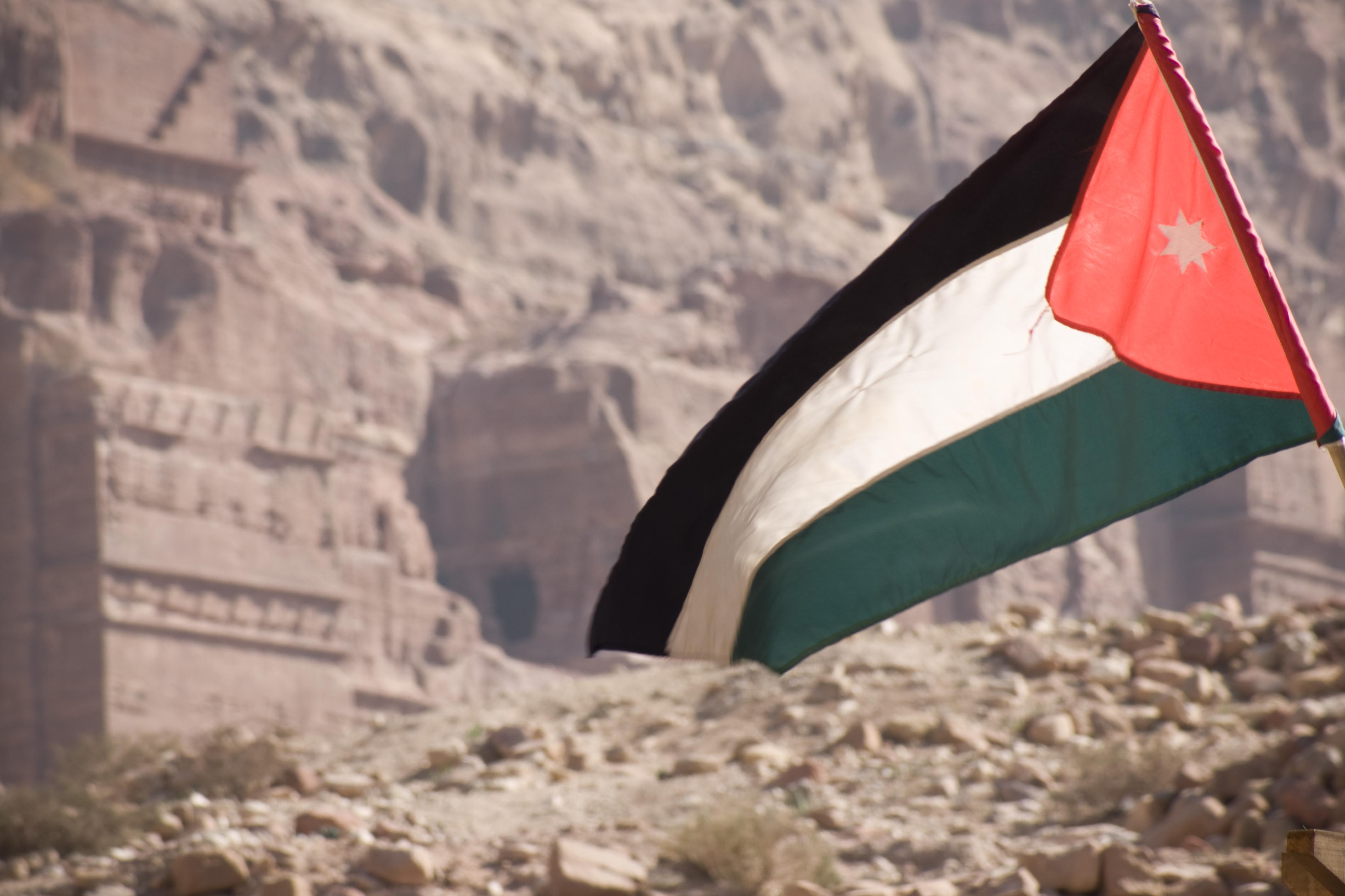 Jordan, Wikimedia commons