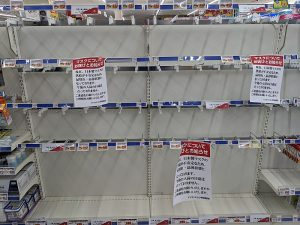 Inset left: Pharmacy shelf in Japan empty of face masks. (Image courtesy of Wikimedia Commons)