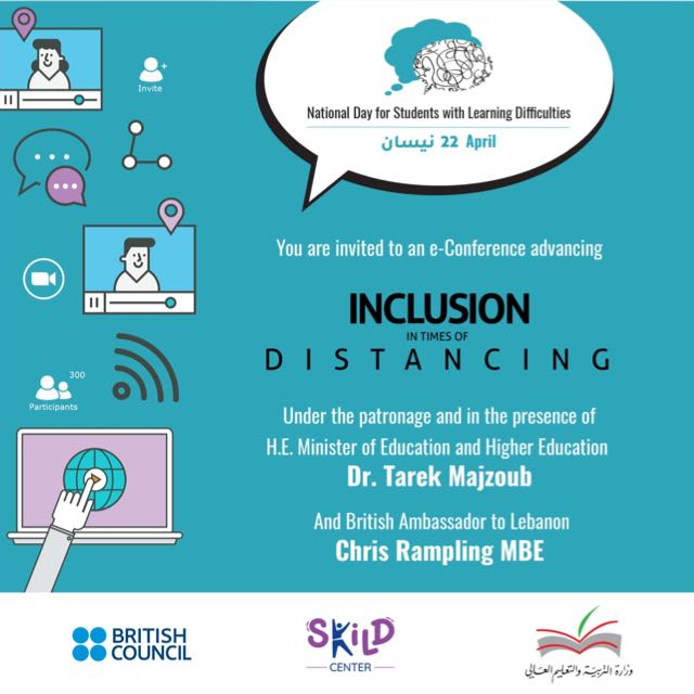 "SKILD to Organize e-Conference Promoting ""Inclusion in Times of Distancing,"" on National Day for Students with Learning Difficulties, April 22nd"