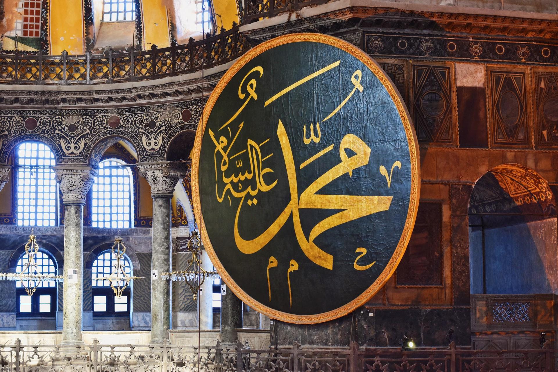 Hagia Sophia decision worrisome for Christians