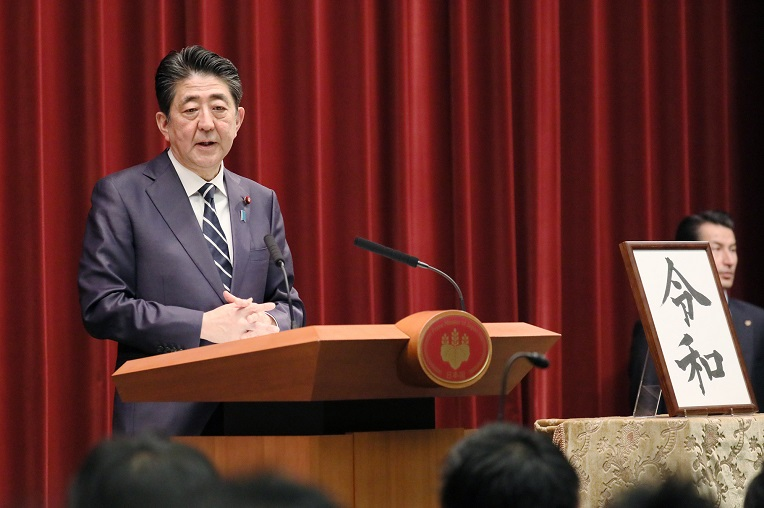 Japanese Prime Minister Shinzo Abe; photo courtesy of Wikimedia Commons.